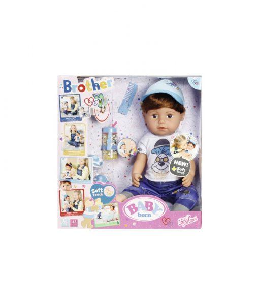 Bb_826911A_packaging_SR1